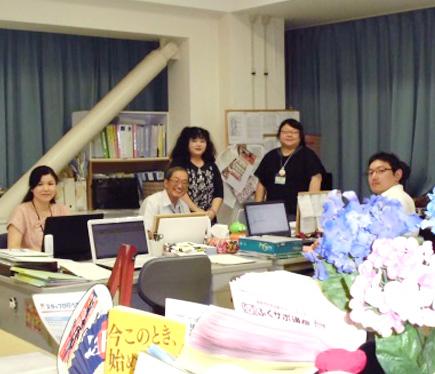 福島市市民活動サポートセンター
