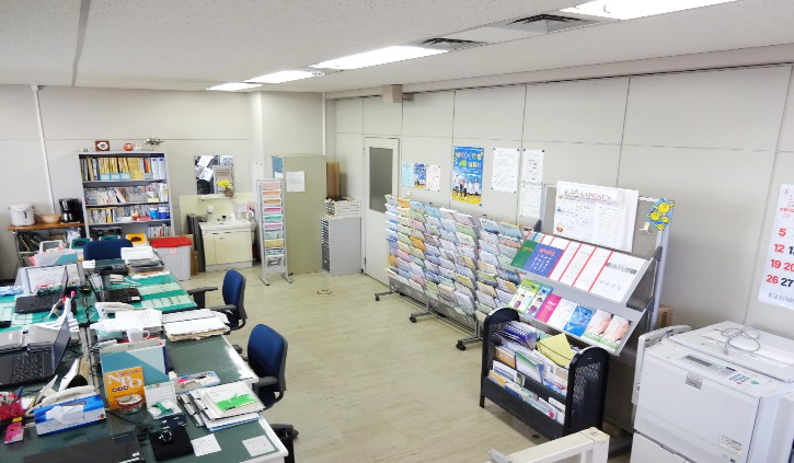 ふくしま地域活動団体サポートセンター
