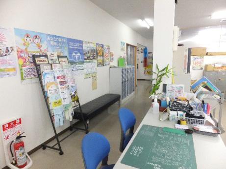 須賀川市市民活動サポートセンター