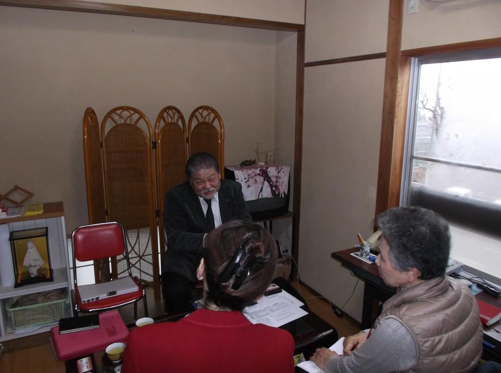 特定非営利活動法人設立準備室 福島県会津市民生活支援センター