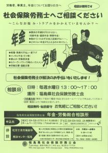 スクリーンショット 2014-09-18 9.36.06