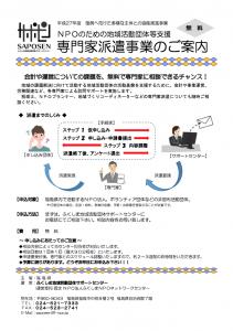 スクリーンショット 2015-06-04 15.37.36